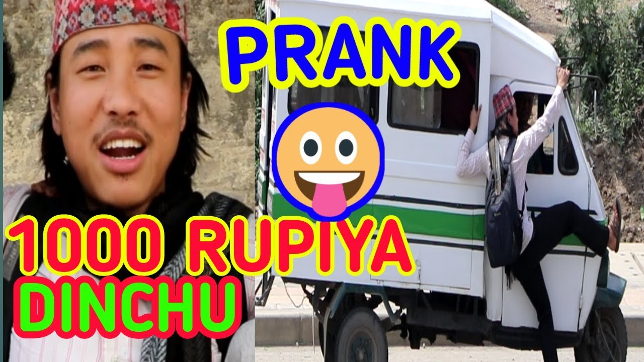 1000 rupiya dinchu || epic nepali prank video ever || funny prank videoI || Alish Rai || 1