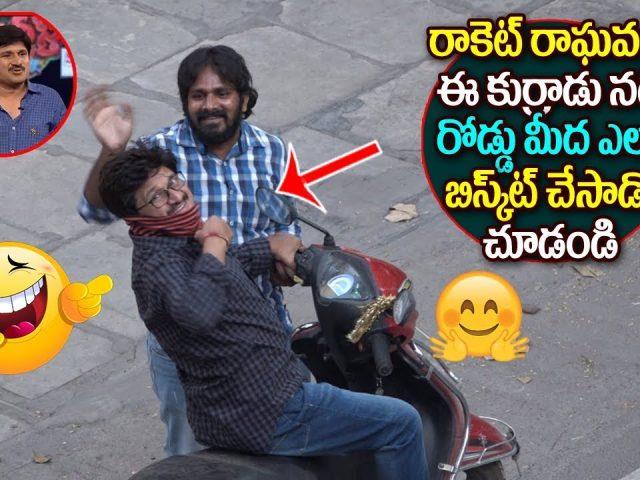 Rocket Raghava Best Prank By Street Boy-2018 l Celebrity Prank Gone Wrong l Rocket Raghava l Live TV