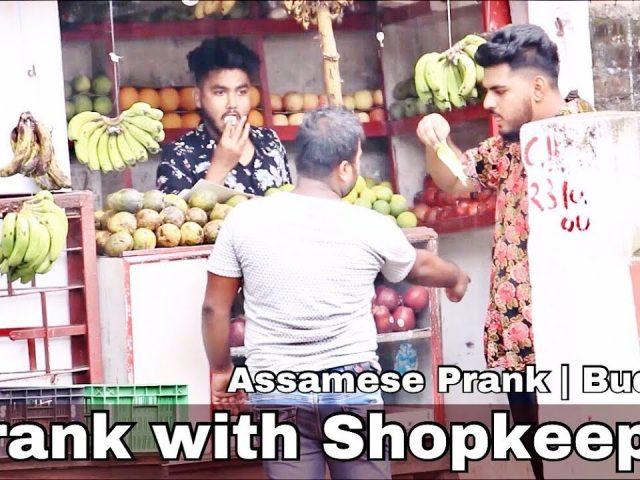 Shopkeeper Prank in Guwahati   Assamese Funny Video   Prank in Assam   Buddies Prank