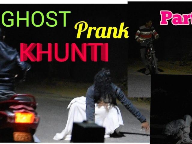 || GHOST PRANKs in KHUNTI 👻||🔥 part 2 || India 1st real scary ghost prank|| Ranchi || Jharkhand ||