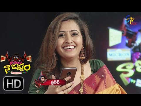 Naa Show Naa Ishtam | Anchor Lasya  Prank Call To Anchor Pradeep |  3rd May 2017 | ETV Plus