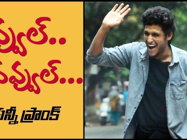 NAVVUL NAVVUL Funny Prank Video | Pranks in Hyderabad 2019 | Telugu Pranks | FunPataka