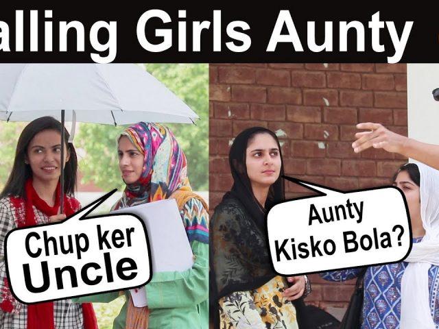 Calling Cute Girls AUNTY Prank in Pakistan | Very funny