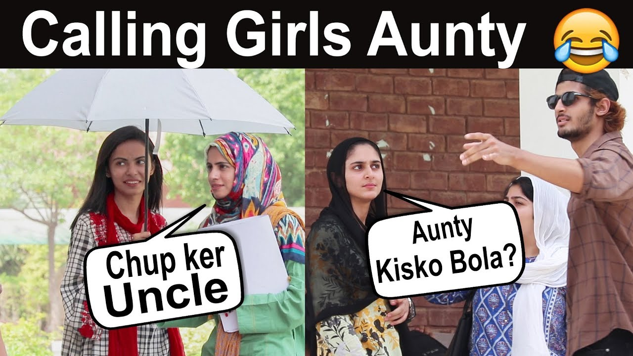 Calling Cute Girls AUNTY Prank in Pakistan | Very funny 1