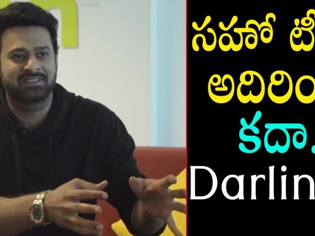 Darling Prabhas about saaho teaser | Prabhas reaction on saaho teaser | Friday poster