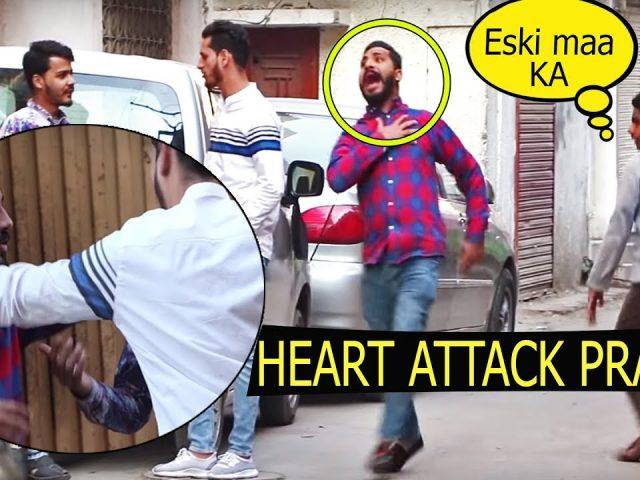 HEART ATTACK PRANK (Gone Wrong) – Pranks in Pakistan – LahoriFied