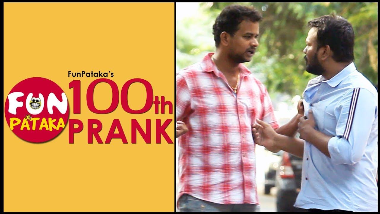 FunPataka's 100th Prank Video | Pranks in Hyderabad 2019 | Telugu Pranks 1
