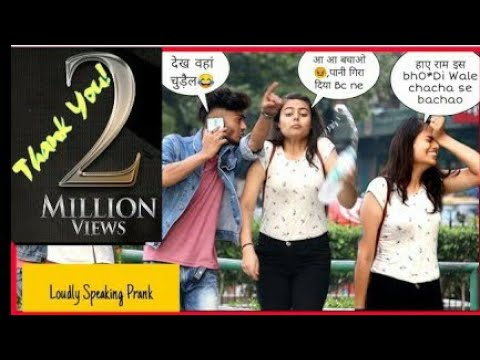 Loudly Speaking in Public Prank || Talking Loudly On Phone In Public | Pranks in India | Pranks 2019