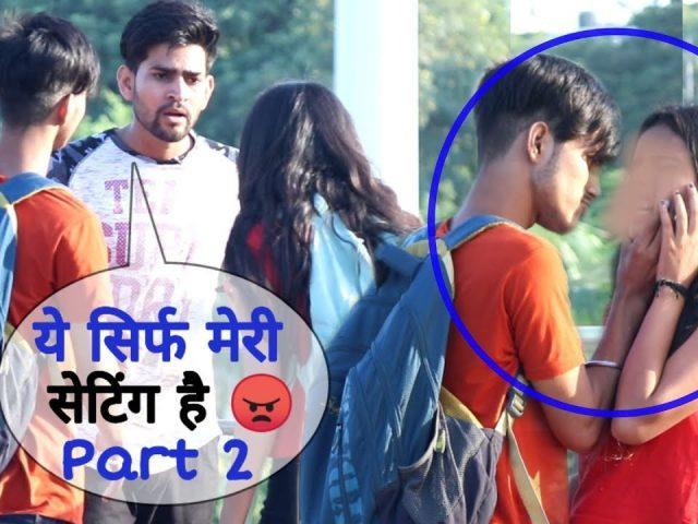 Teri Girlfriend Meri Setting hai Prank Part2 | New Prank Video In India | Suren Ranga Prank
