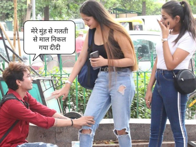 Baba ki Bakchodi |prank| Ep-1-vishal goswami baba