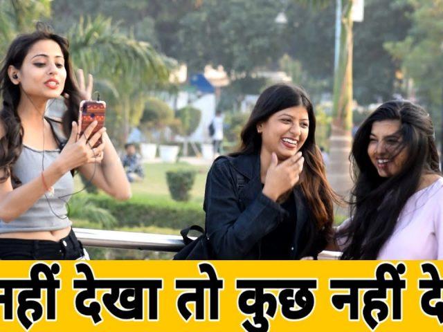 Embarrassing video call in Public Prank   Nishu Tiwari   NNT