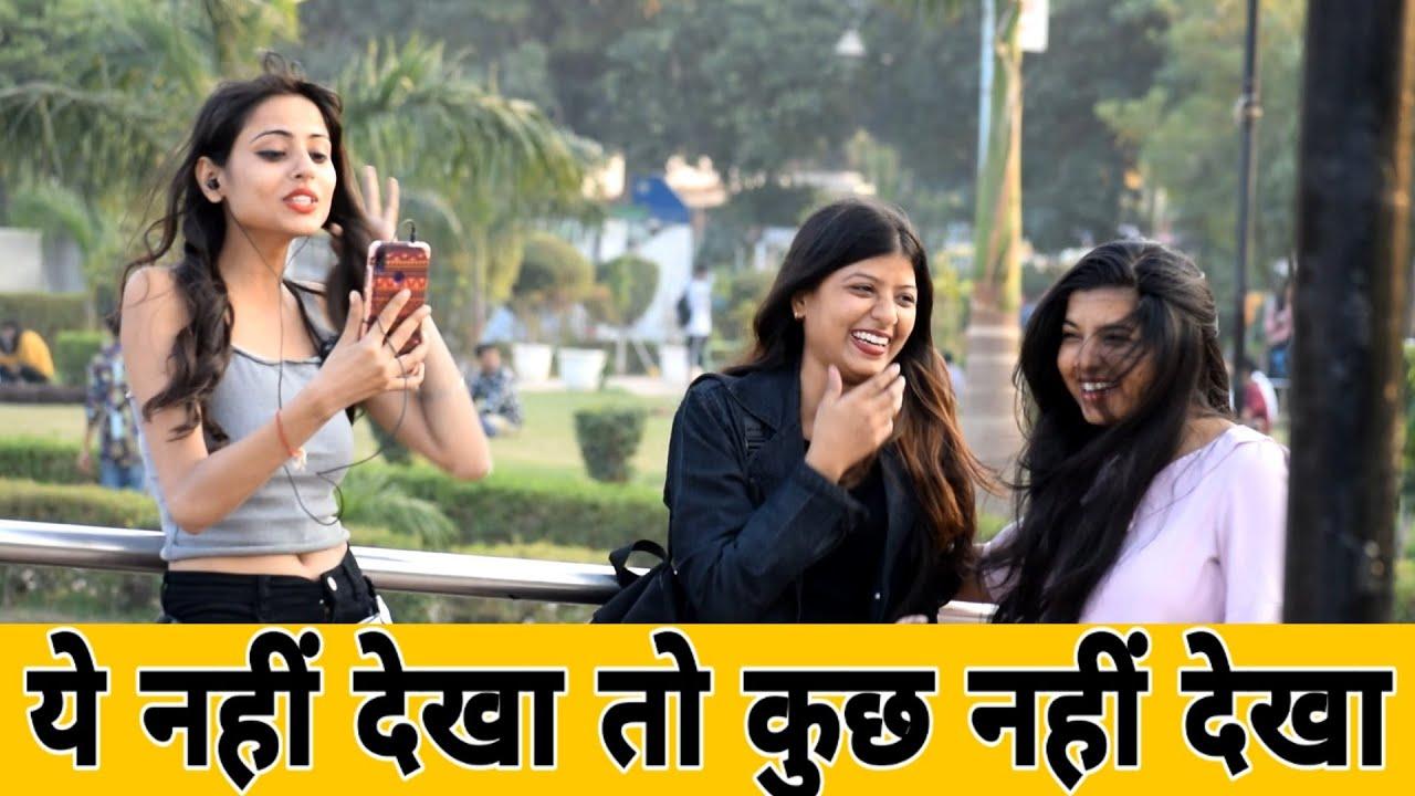 Embarrassing video call in Public Prank   Nishu Tiwari   NNT 1