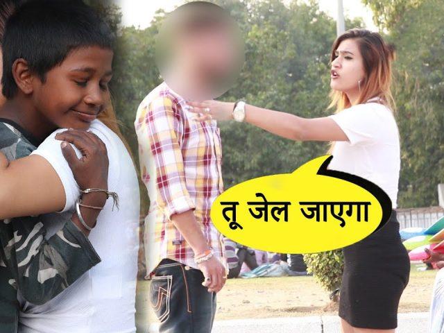 Flirting Prank Gone Extremely Emotional   Heart Touching Video   Rits Dhawan