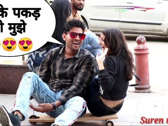 Kaske Pakdo Mujhe Prank on Cute girl/ New prank video by Suren Ranga with epic reation twist