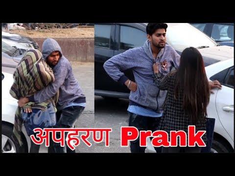 KIDNAPPING CUTE GIRL PRANK   New prank video   Suren Ranga