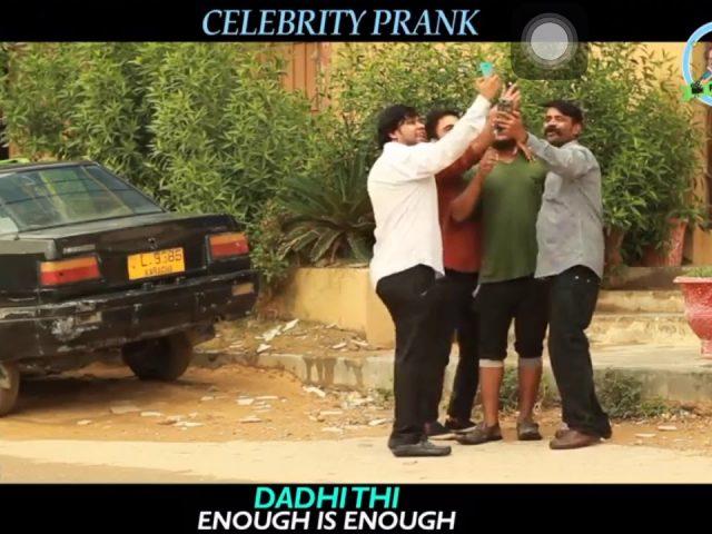 P4pakao celebrity prank | nadir ali| and team