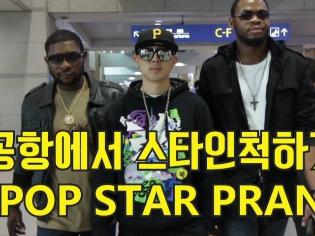 공항에서 KPOP 스타인척하기 Fake Korean KPOP Star Celebrity Prank at Incheon Airport  [Korean prank 몰래카메라]