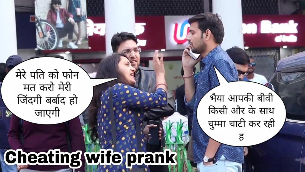 Wife cheating on husband prank video || Sumit Agnihotri 1