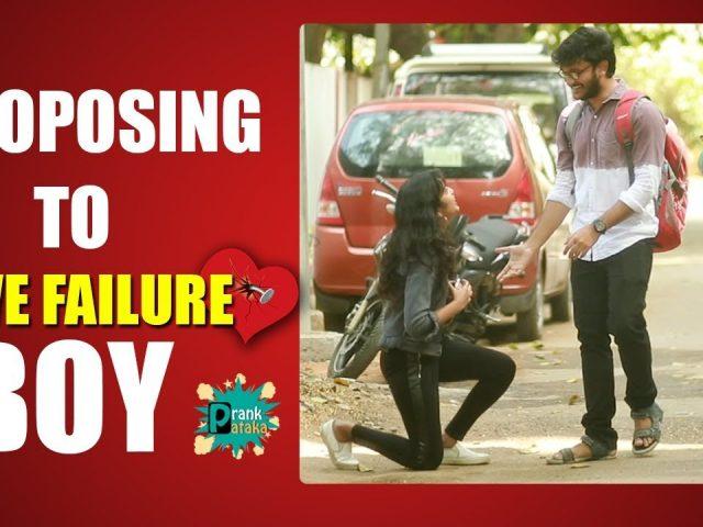 Crazy Proposing Prank On Love Failure || Prank With Gumma || Latest Telugu Pranks || Prank Pataka