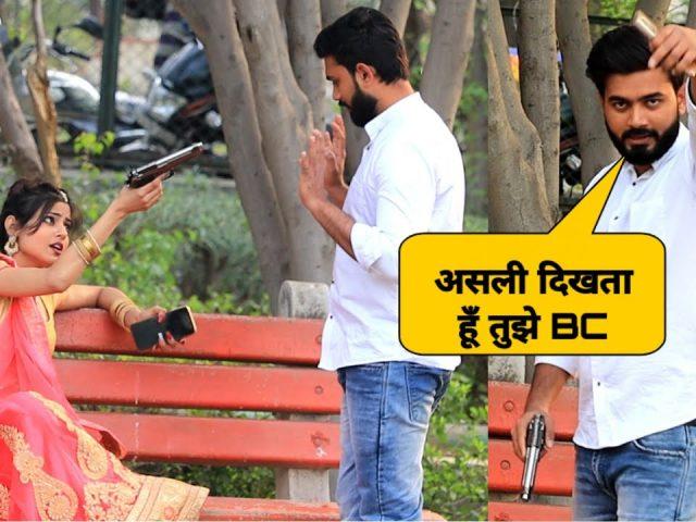 Fake marriage Prank with gun   Prank gone wrong   Nishu Tiwari