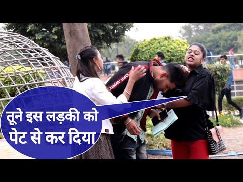 Prank on My Girl Friend New Prank Video    Suren Ranga Prank With Twist