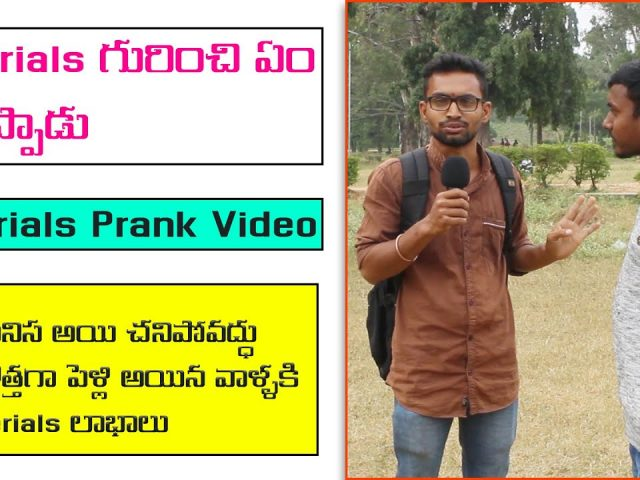 Serials Servey  Prank  | Fake serial servey prank in Hyderabad | Telugu prank video