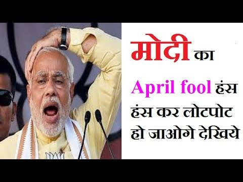 Best April Fool Prank for Whatsapp – Download April fool Videos for Whatsapp – How to