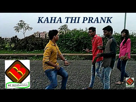 Kaha Thi | Prank Videos in India | Funny Prank Videos India | Comedy Videos India
