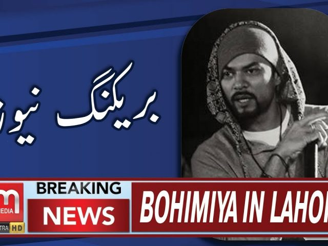 Bohemia in Lahore | Fake Celebrity Prank | Fans Awesome Reactions | Alif Media